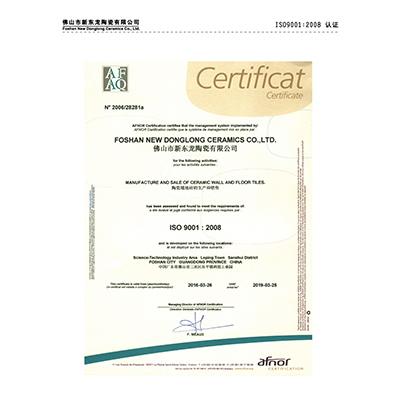 010-ISO-9001:2008认证