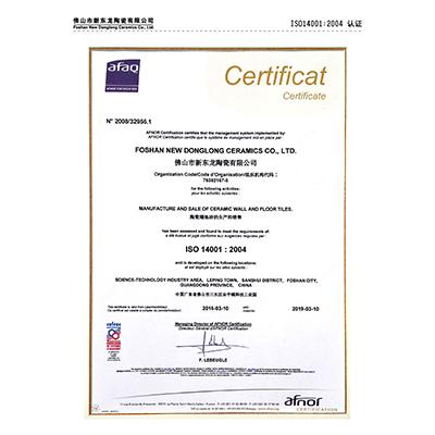010-ISO-14001:2004认证