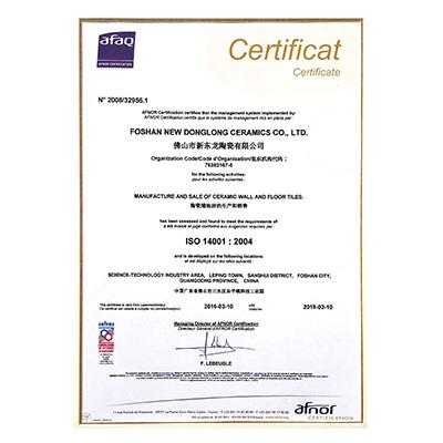 ISO-14001:2004认证
