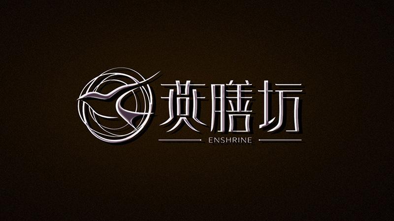 燕膳坊膳食养生会所VI欧宝娱乐官网网址