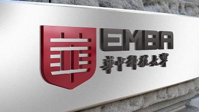 华中科技大学EMBA中心形象欧宝娱乐官网网址