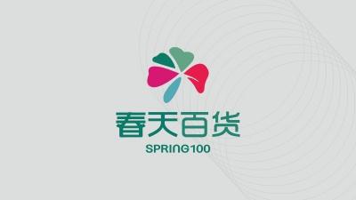 长沙招商画册欧宝娱乐官网网址,春天百货画册欧宝娱乐官网网址
