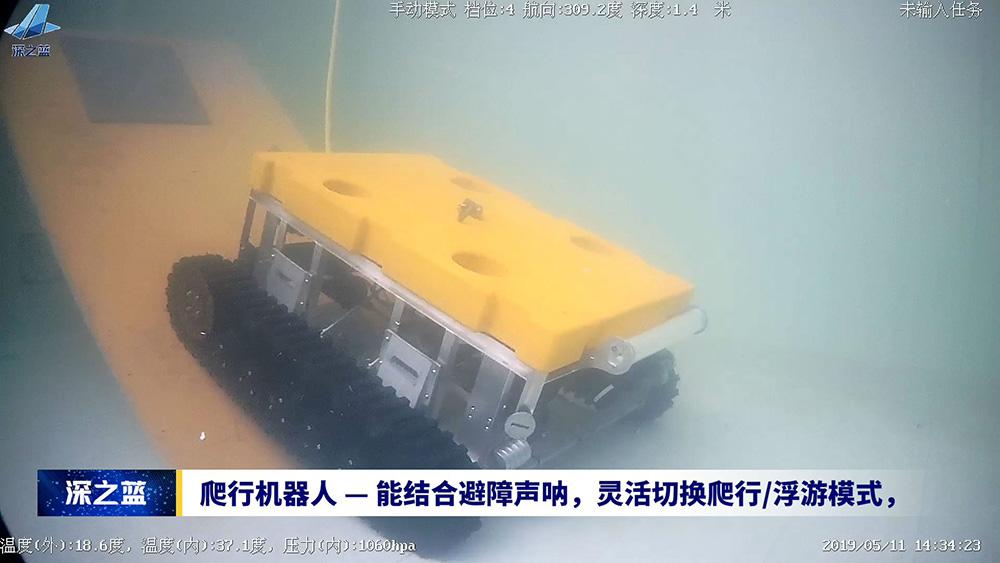長江設計院履帶機器人交付