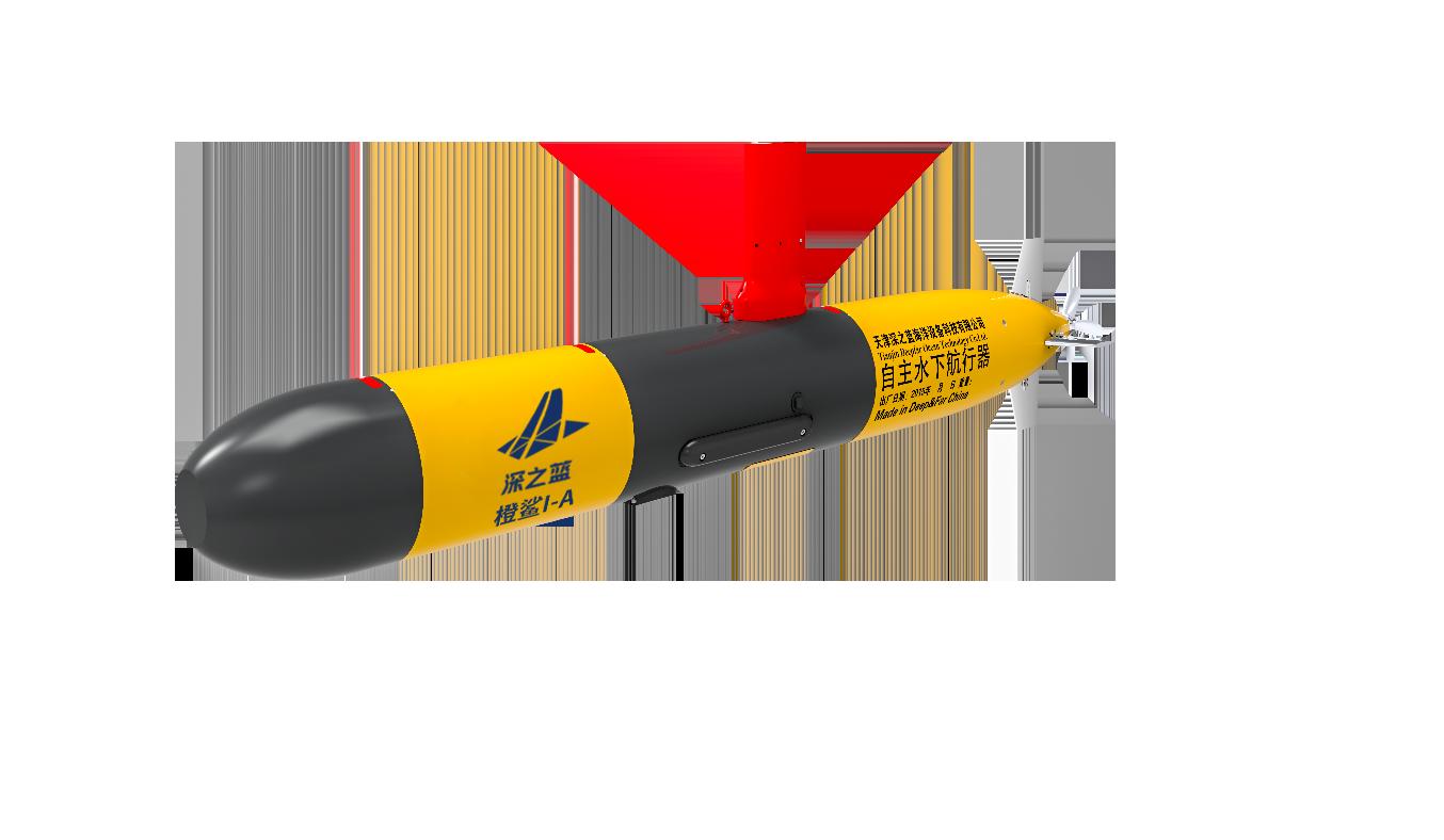 """""""橙鲨""""系列自主水下航行器AUV"""