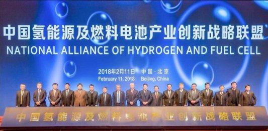 """2018年科林公司加入""""中國氫能源及燃料電池產業創新戰略聯盟"""""""