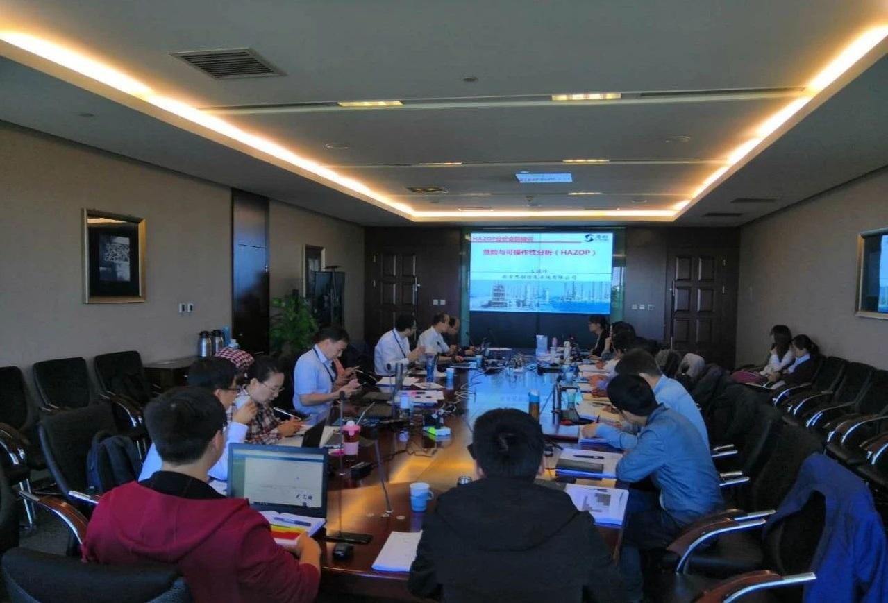 陕煤榆林化学180万吨/年乙二醇工程气化装置HAZOP分析会议顺利召开