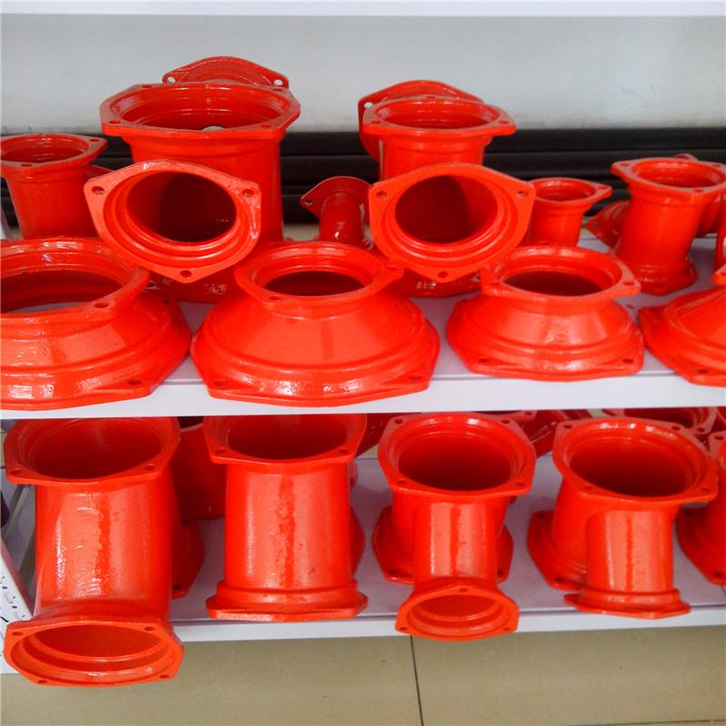 柔性鑄鐵排水管件