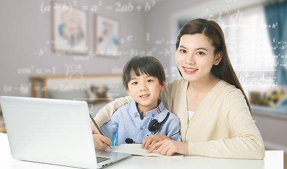 文启优思线上托教服务开启,让孩子过充实的一天!
