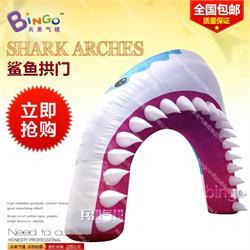 鲨鱼拱门气模海洋主题BG-A0733-2