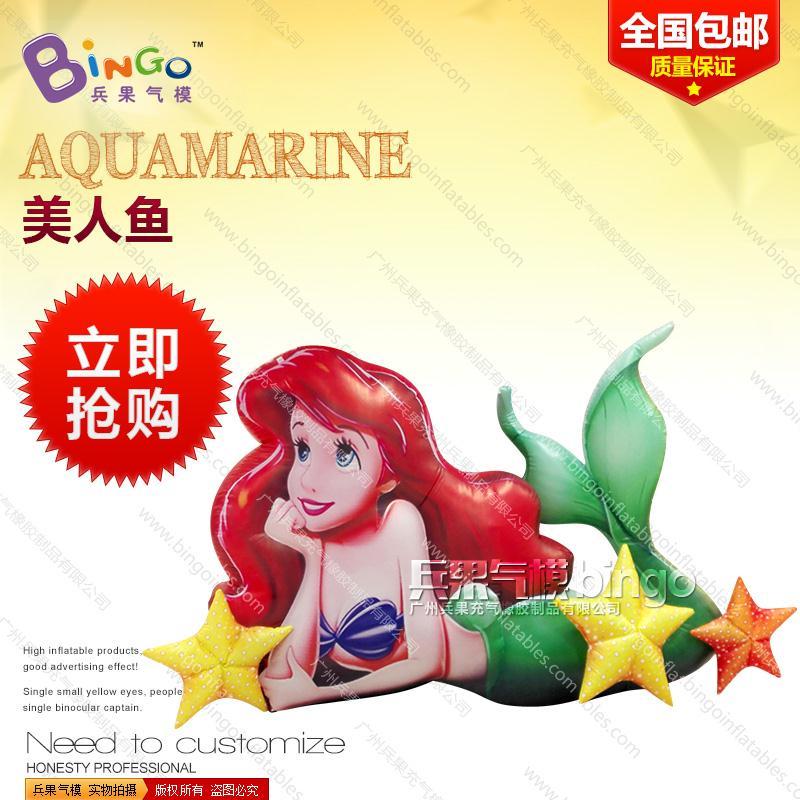 美人鱼气模海洋主题BG-A0863