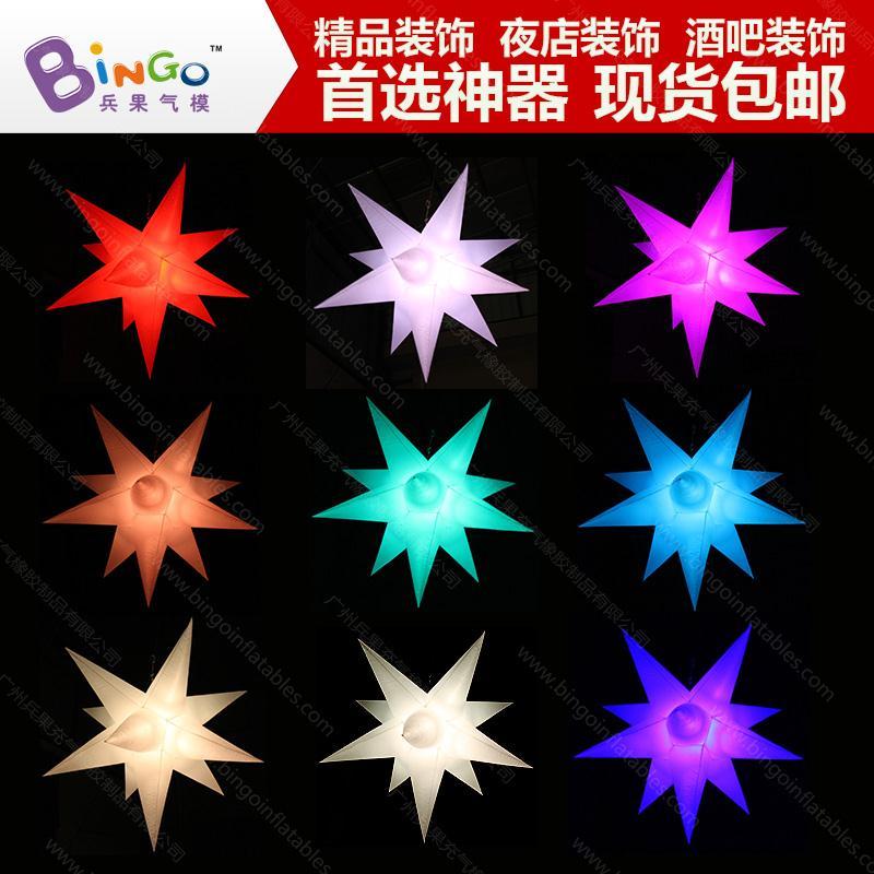 充气11角星星Bingo-DG001