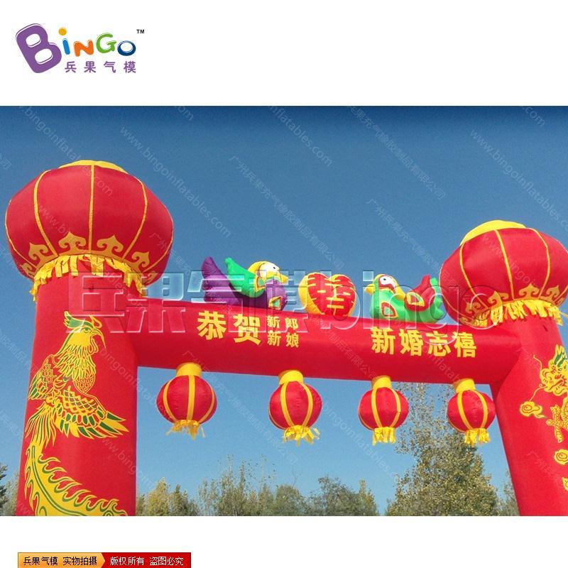 婚慶拱門Bingo-HQ003