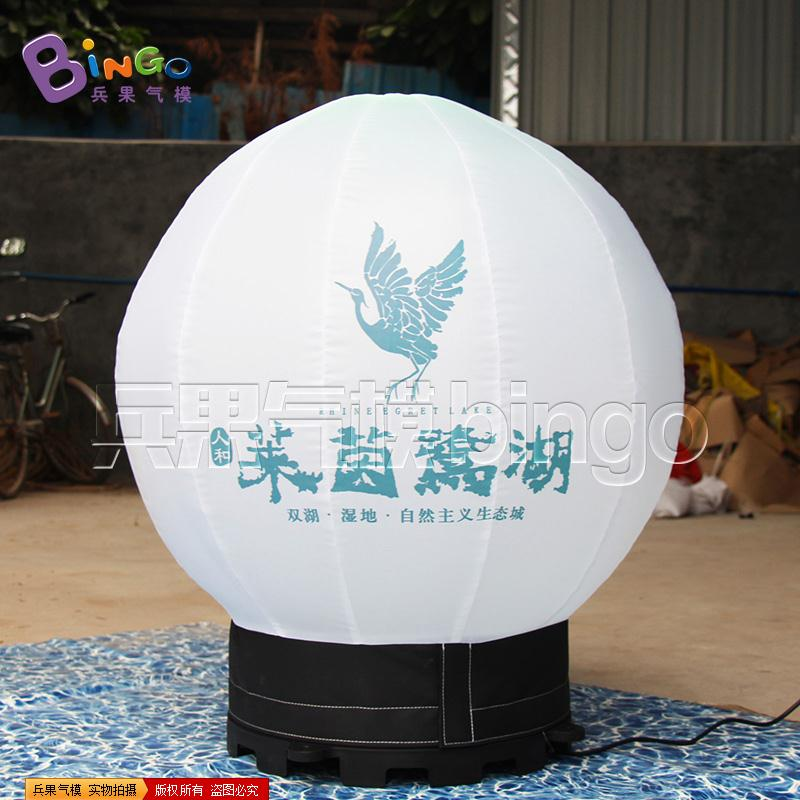 落地灯球气模BG-A0665