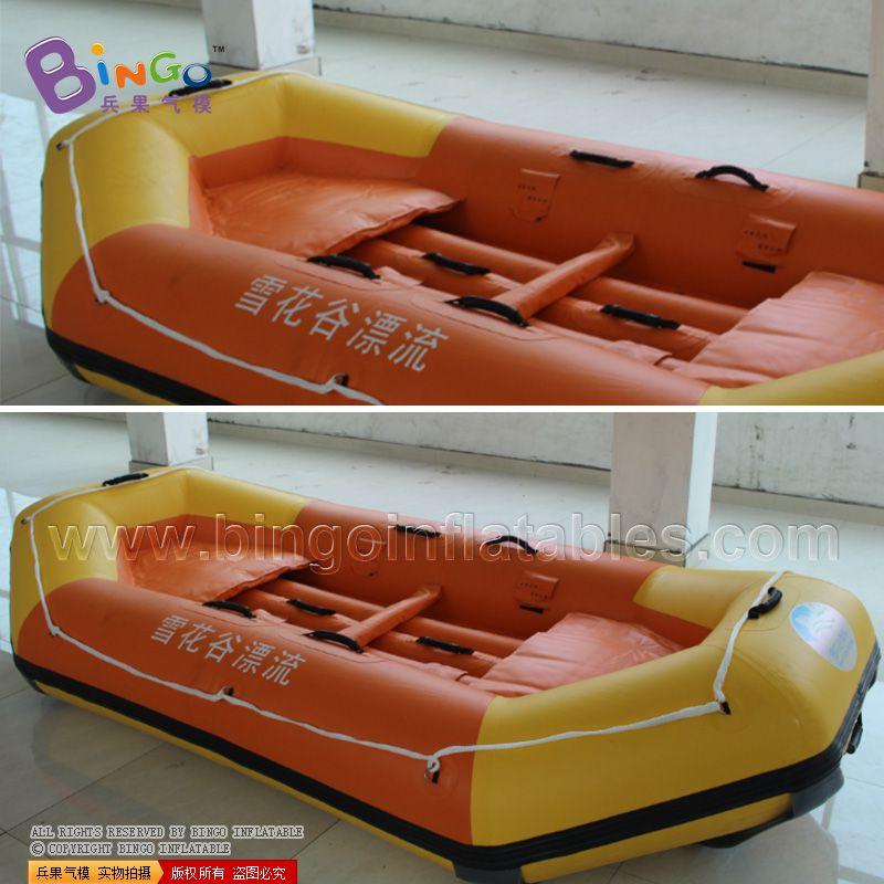 雙層底漂流船氣模BG-S0102