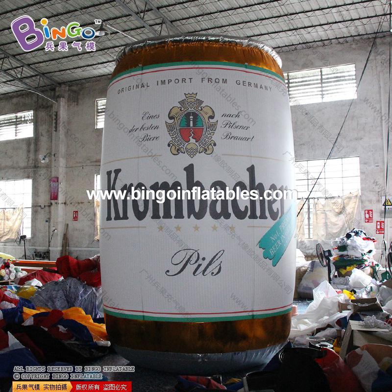 BG-A0657-7-啤酒桶