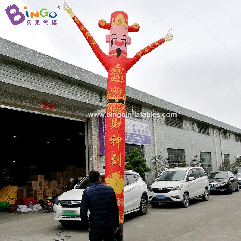BG-D0061-财神爷舞星