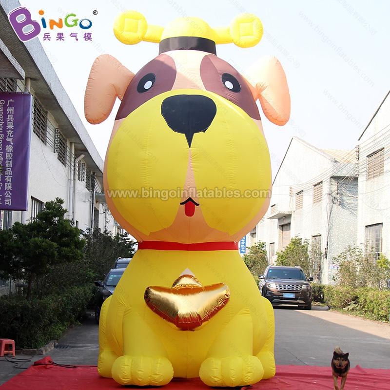BG-C0148-元宝财神狗