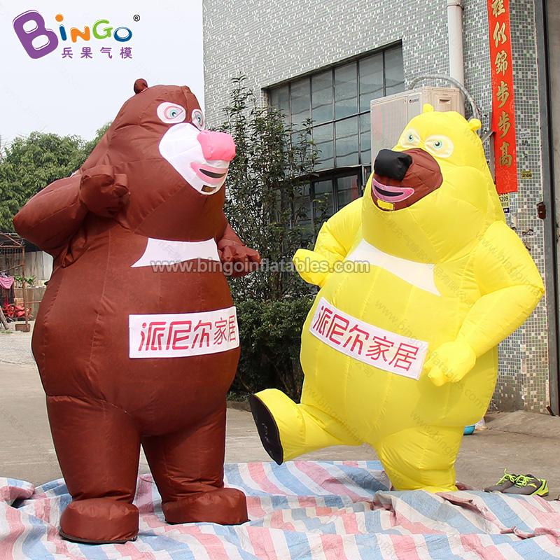 BG-A0964-熊大熊二活动卡通