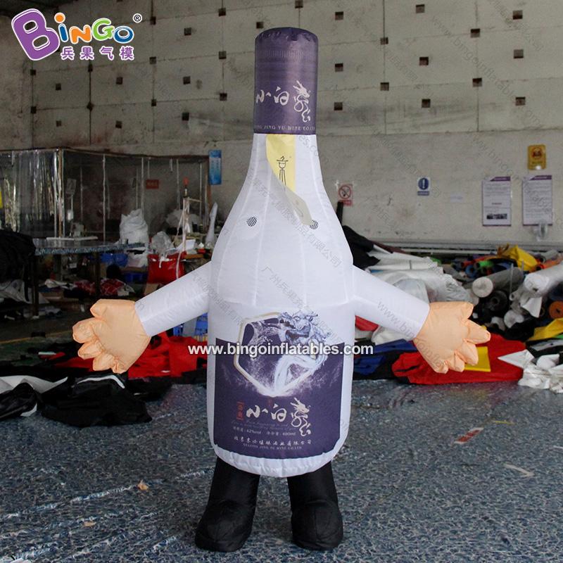 BG-C0184-小白龙小酒瓶-行走卡通