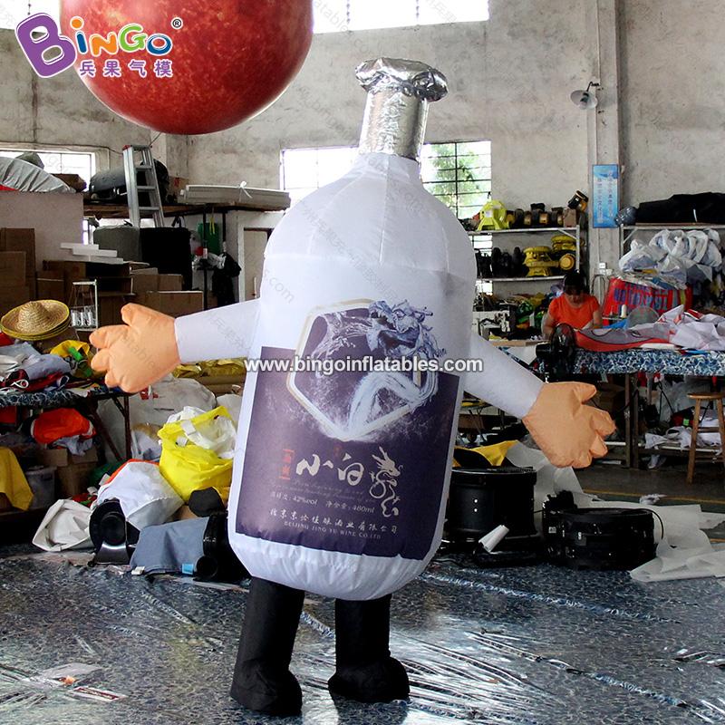 BG-C0183-小白龙大酒瓶-行走卡通