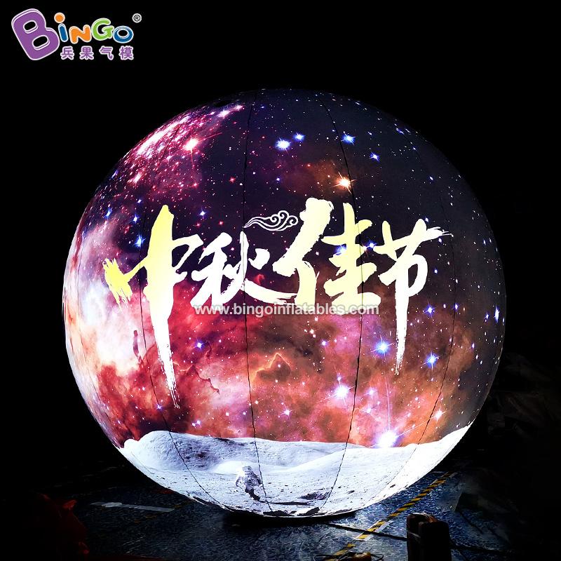 BG-Z0123-充气月上望地球气模