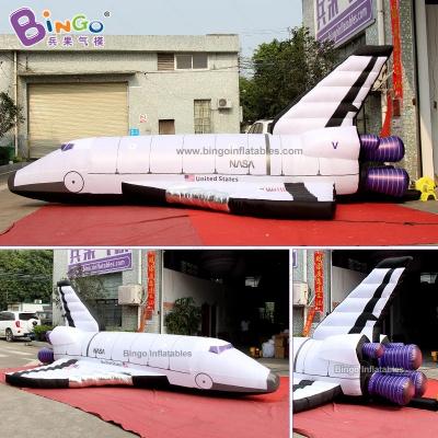 BG-M0148-充气航天飞机气模