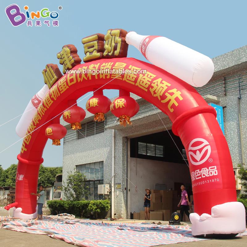 BG-A0775-充氣豆奶拱門氣模