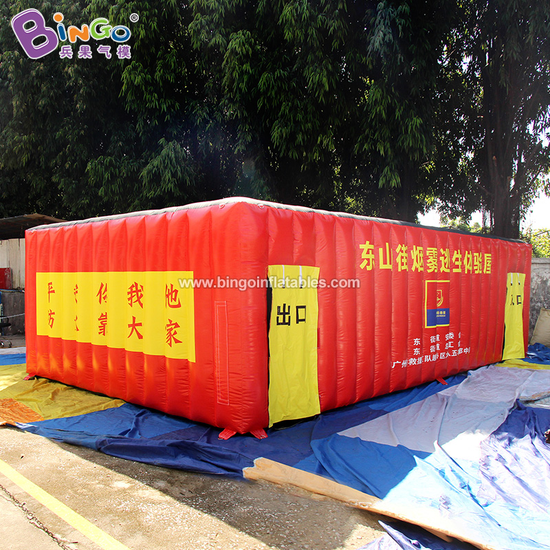 BG-X0307-充气消防帐篷气模