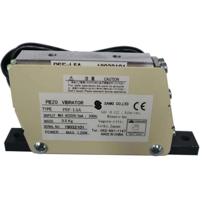 PEF-L系列產機壓電式直線振動機
