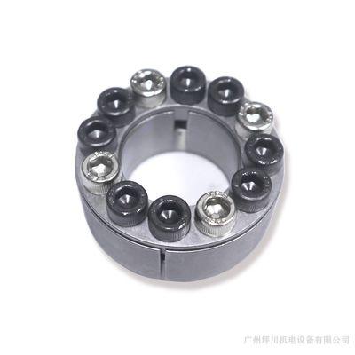 SES自動校心型免鍵式軸環