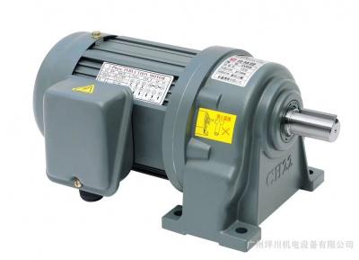 CH型:臥式單相-三相齒輪減速馬達