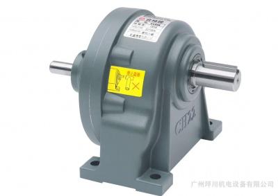 CHD型:臥式雙軸型齒輪減速機