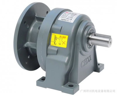 CHM型:臥式直結型齒輪減速機