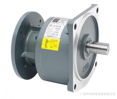 CVM型:立式直結型齒輪減速機