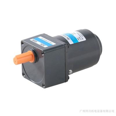 15W定速電機