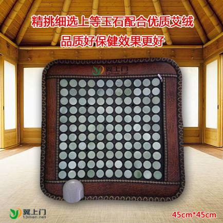 远红外线电加热温控玉石坐垫