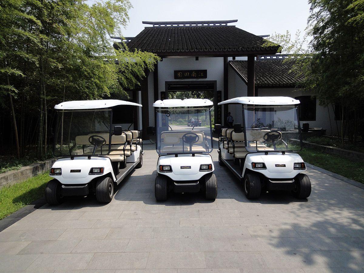 雅園私家園林度假酒店