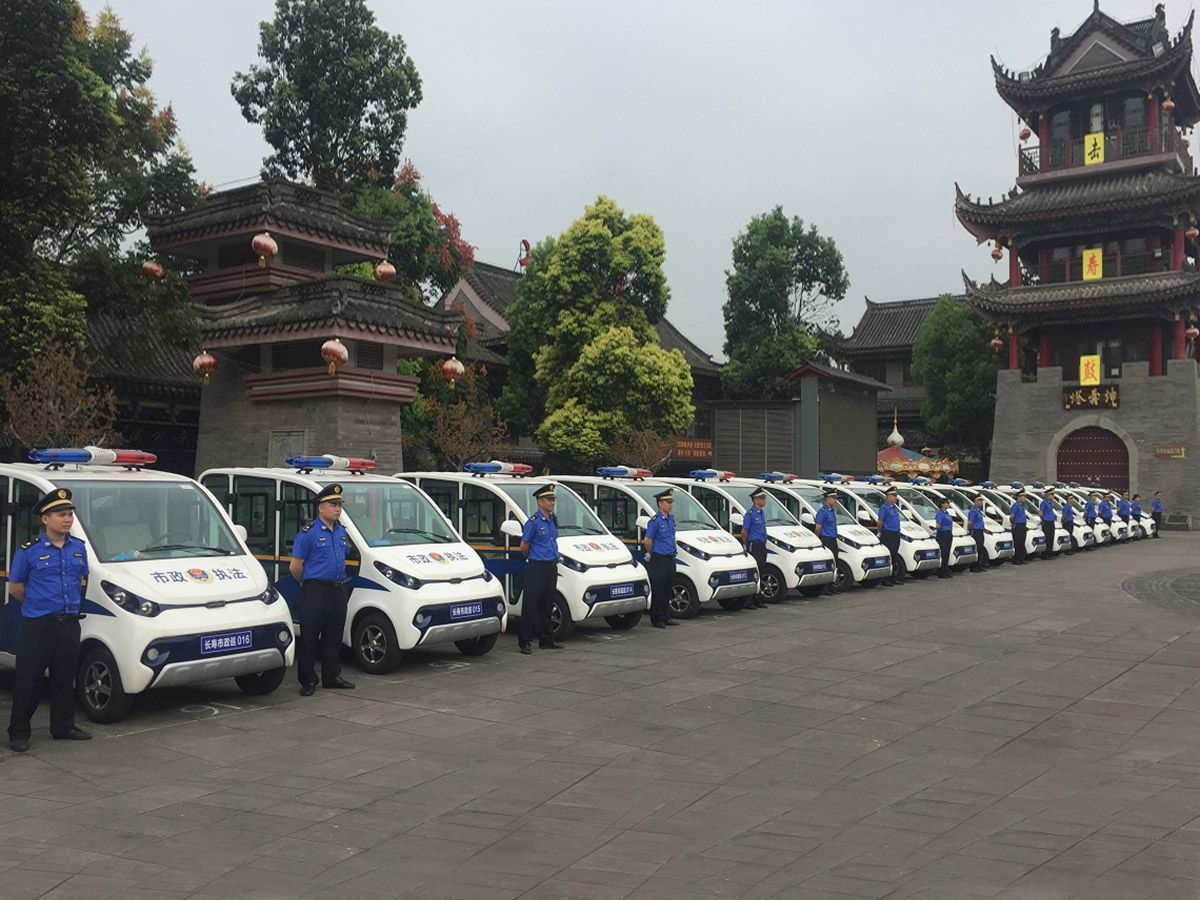 重慶市長壽區委政法委員會