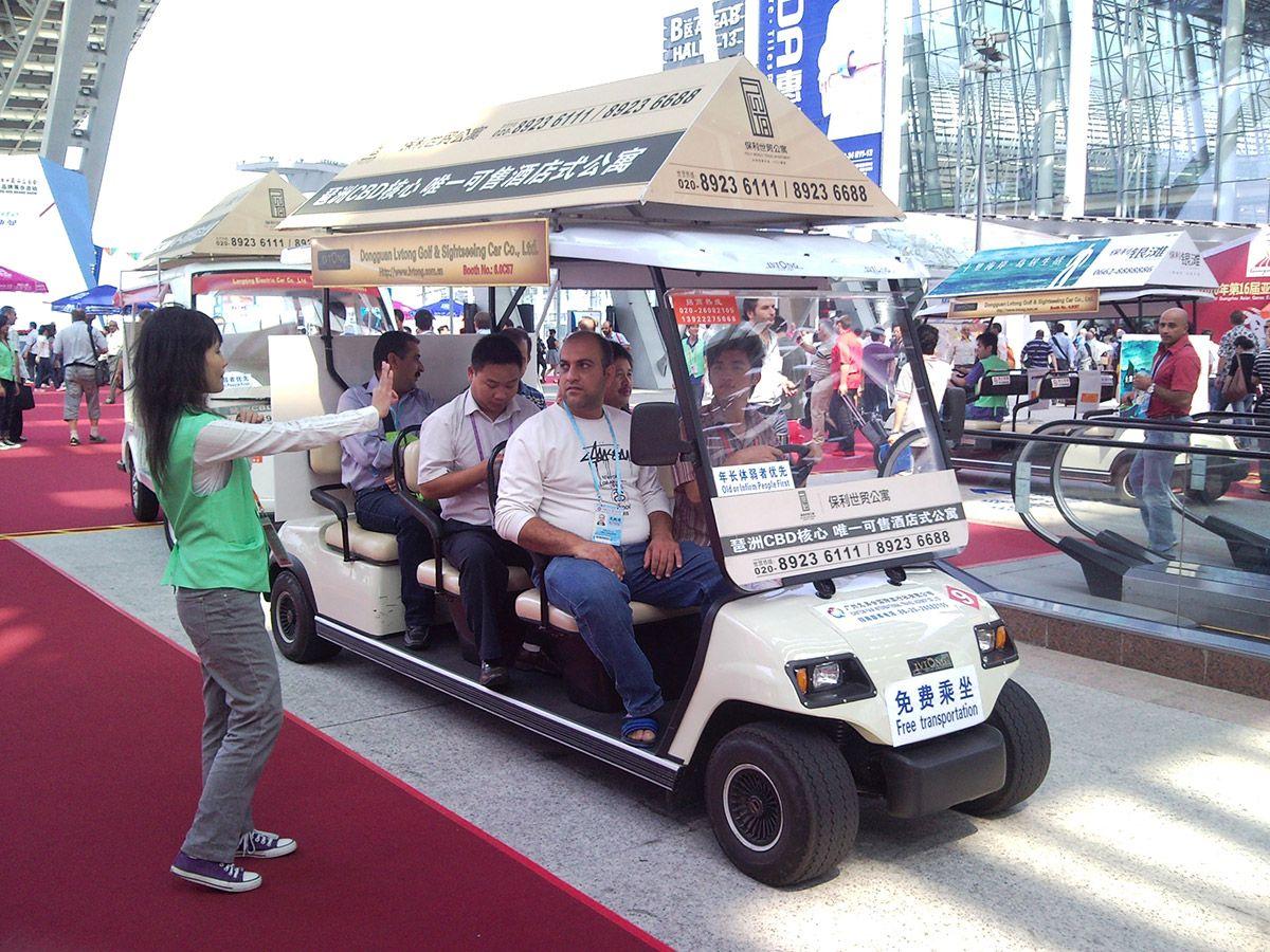琶洲國際會展中心