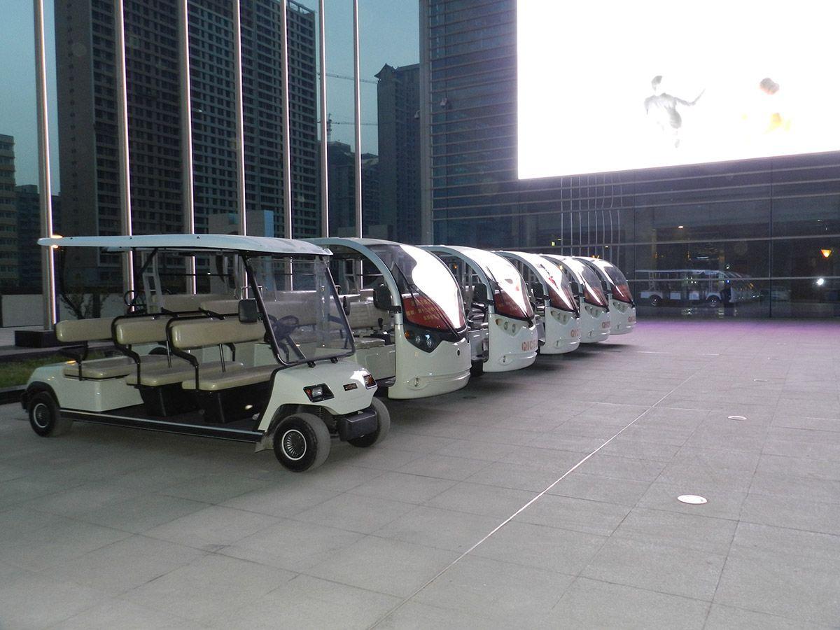曲江國際會議中心
