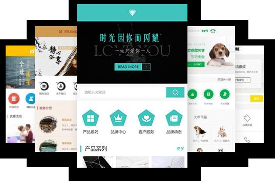 上海微信小程序開發