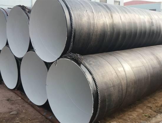 環氧瀝青防腐鋼管