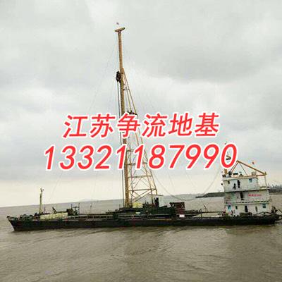 海上施工机械