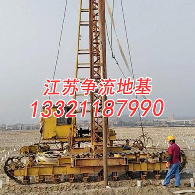 陆地施工机械