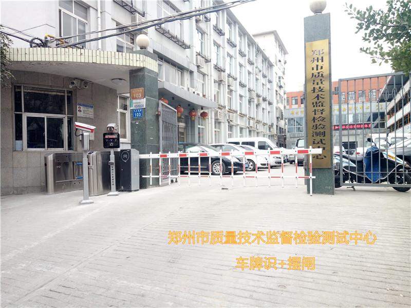 智能道閘在免取卡停車場系統中扮演著重要角...