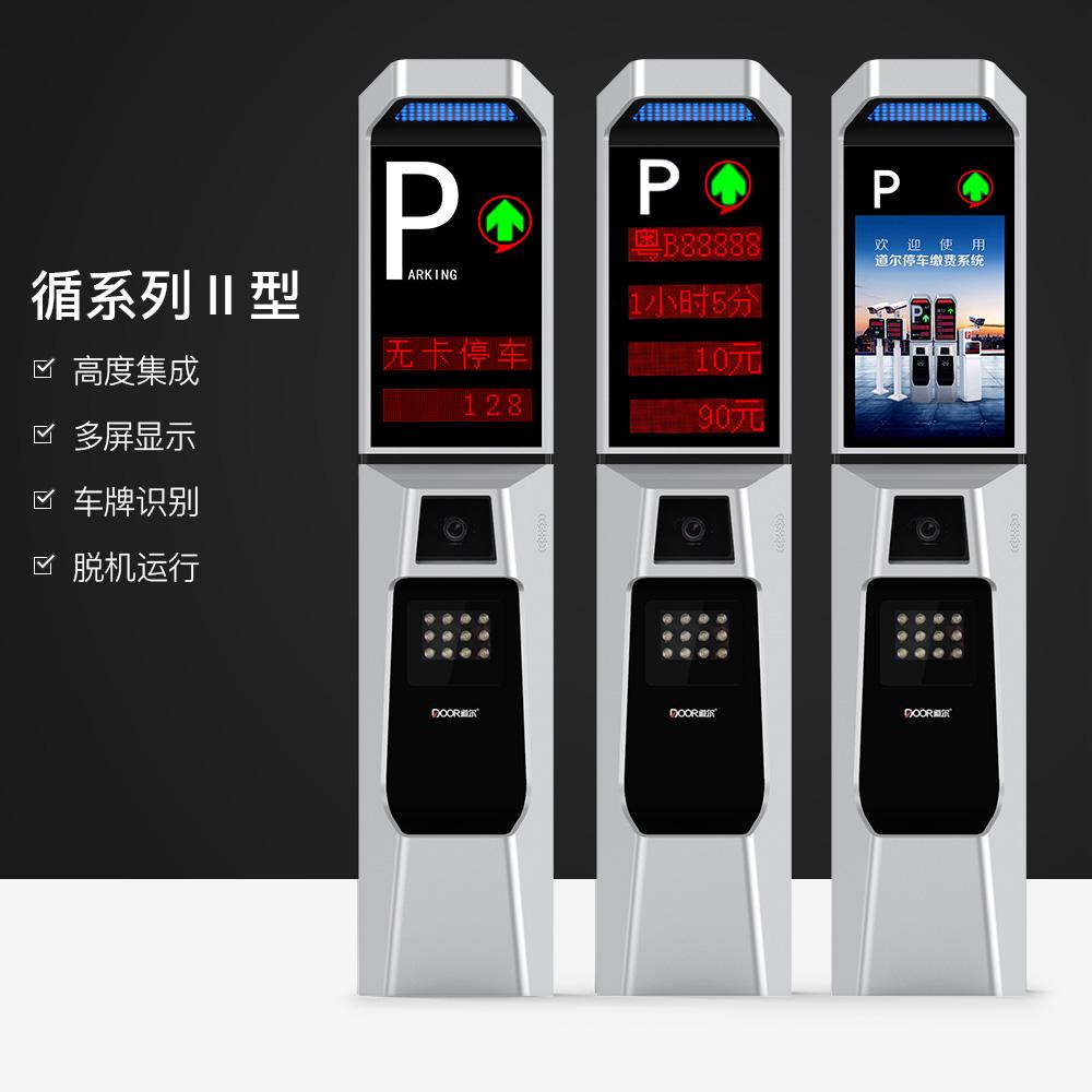 循系列Ⅱ型車牌識別系統