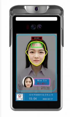 人臉識別測溫通道閘