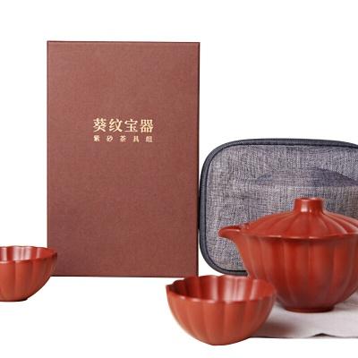 清朴堂 葵纹宝器随行款茶具 起订量200件