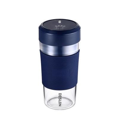 德世朗 便携式果汁杯DDQ-LZ608 300ml 起订量200件