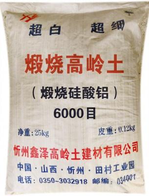 煅燒高嶺土(煅燒硅酸鋁)-6000目